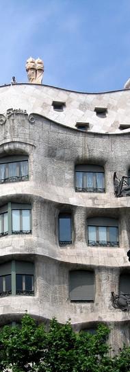 016 Casa Pedrera.JPG