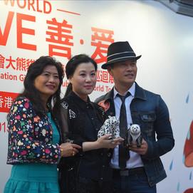 """善.爱 大熊猫公共艺术世界巡迴展 香港站""""善爱Let's Love"""" – Heart Panda Art Fair in Hong Kong"""