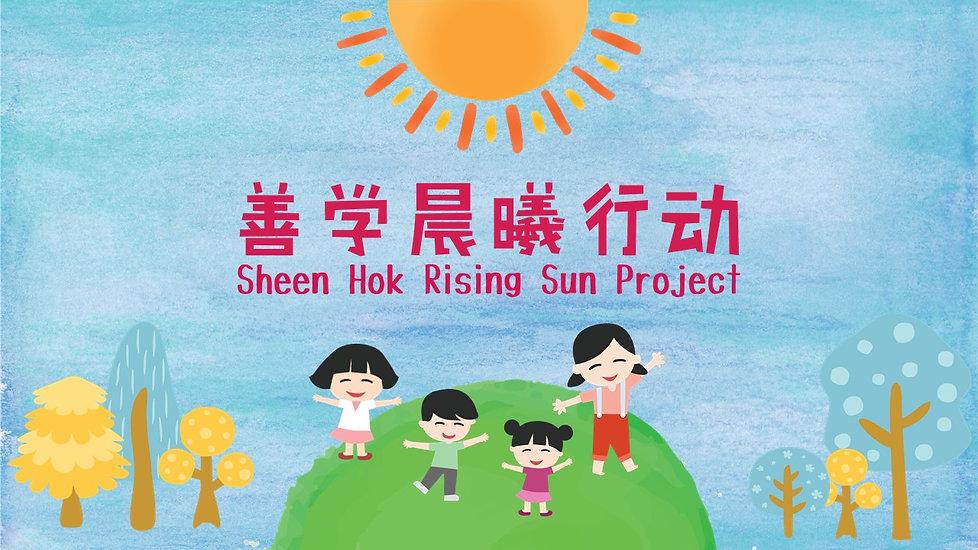 Rising Sun Project_CH_ver 3-Aries-sc.jpg