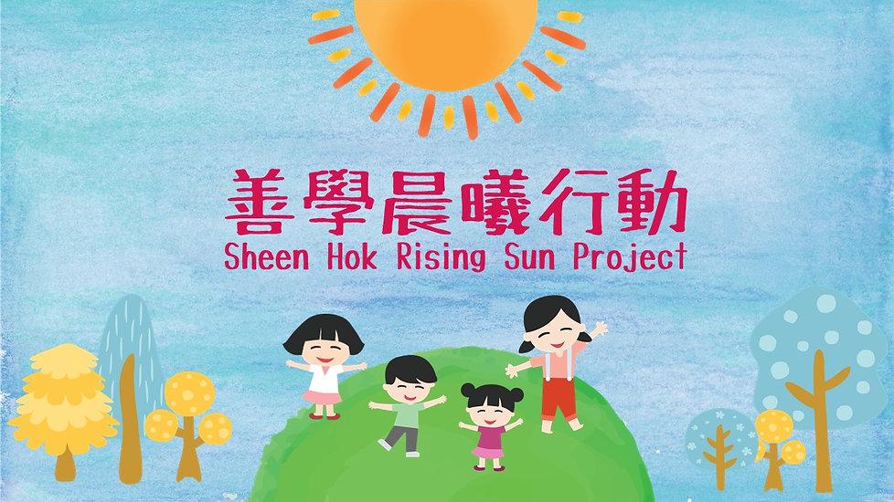 Rising Sun Project_CH_ver 3-Aries.jpg