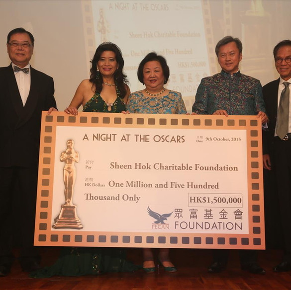 "善學慈善基金奧斯卡之夜慈善晚宴,香港2015 Sheen Hok ""The Oscars"" Charity Gala Dinner in Hong Kong"