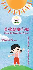 leaflet cover.jpg