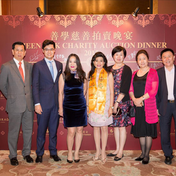 善學慈善拍賣晚宴,香港 2015 Sheen Hok Charity Auction Gala Dinner in Hong Kong