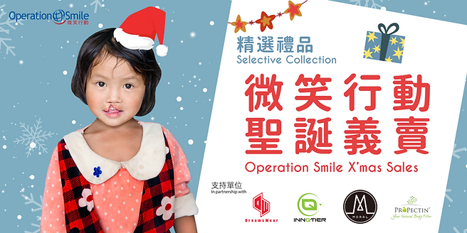 Charity sales banner_工作區域 1.png