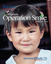 微笑行動 - 微笑綻放25周年.jpg