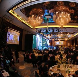 万物相生.善学慈善基金慈善晚宴,成都 2013 Sheen Hok Charity Gala Dinner in Chengdu