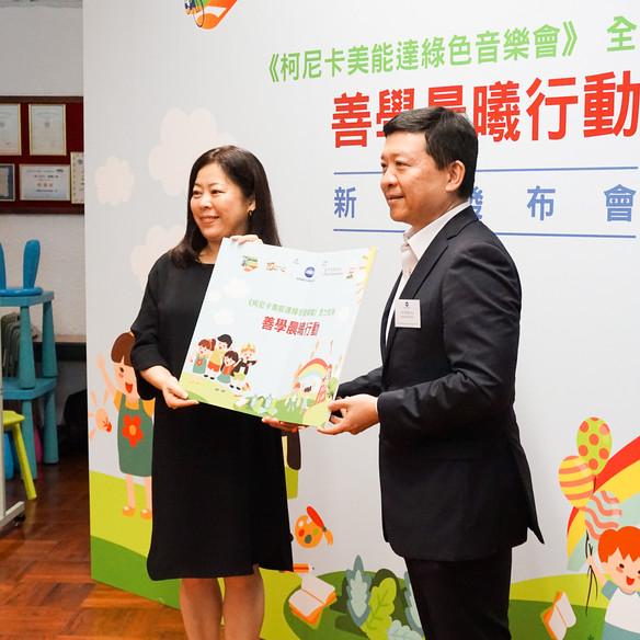 善學晨曦行動新聞發布會 Sheen Hok Rising Sun Project Press Conference