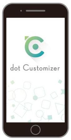 dot customiser app.JPG