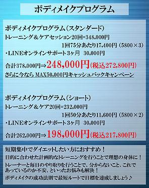 IMG_9156.jpg