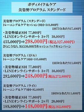 IMG_9157.jpg