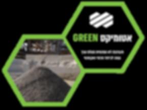 GREEN אטומיקס - דף מוצר , שומשום וגומי ממוחזרים