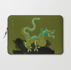 Also March: Blue-green Dragon