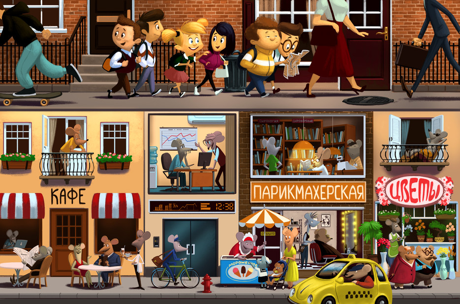 Mice's Life Story. The Street