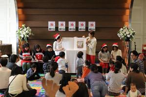 クリスマス絵本ヨガ in ポプラ社