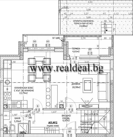 Четиристаен апартамент (170м2) за продажба в ж.к. Лагера - RD-1948
