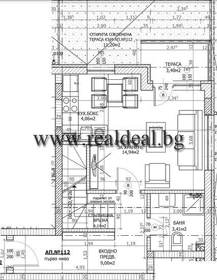 Тристаен апартамент (108м2) за продажба в ж.к Лагера - RD-1941