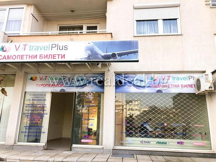 Магазин (85м2) ца продажба в Надежда 1 - RD-1706