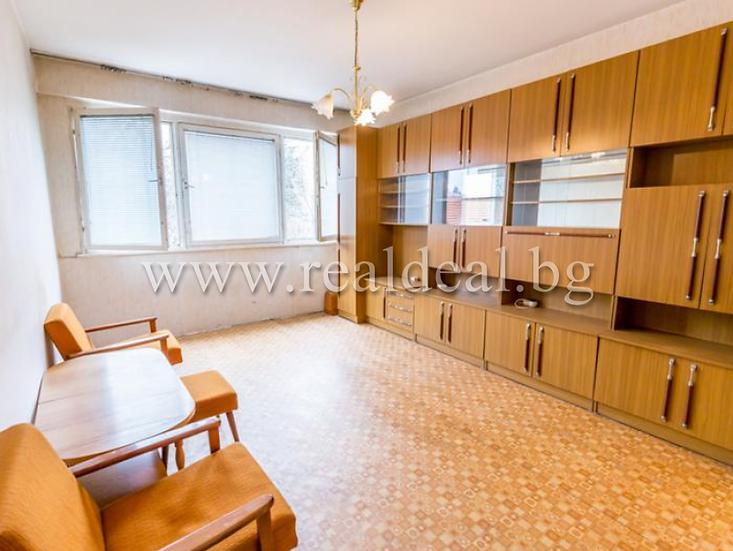 Двустаен апартамент (50м2) за продажба в Павлово - RD-1679