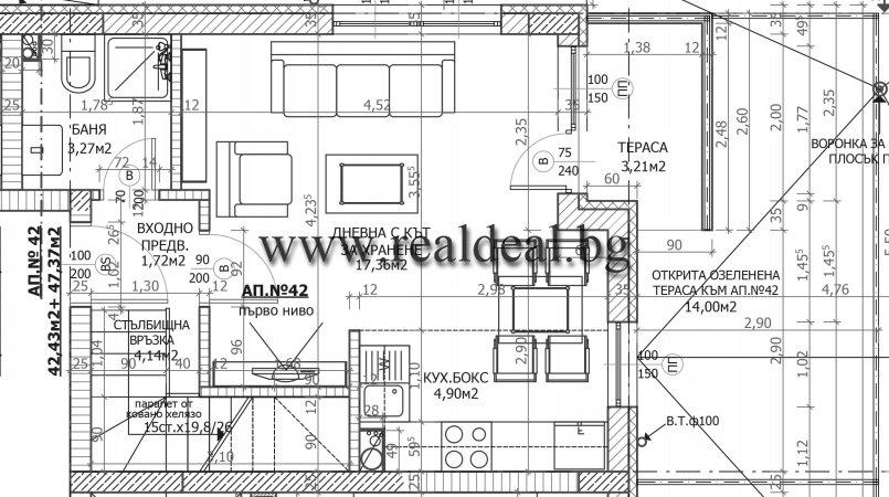 Тристаен апартамент (103м2) за продажба в ж.к. Лагера - RD-1944