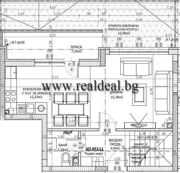 Тристаен апартамент (123м2) за продажба в ж.к. Лагера - RD-1940