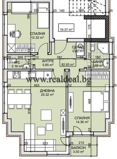 Тристаен апартамент (98м2) за продажба в Манастирски ливади - RD-1761