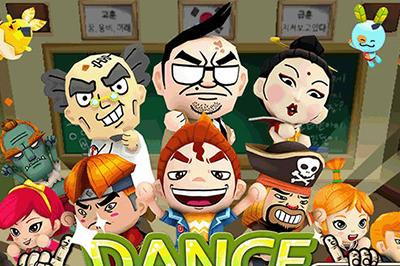 댄스 스쿨