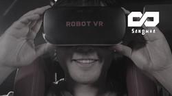 VR, AR, MR