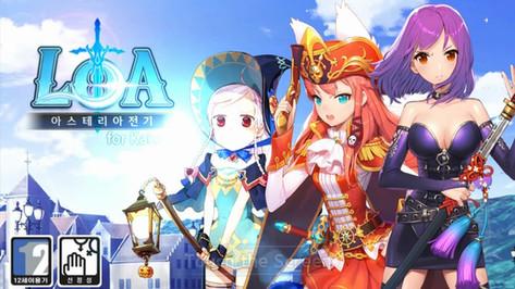 LOA : Legend of Asteria 아스테리아 전기