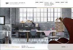 ワイズカーサ ステューディオ ウェブサイト