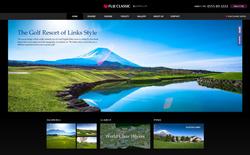 富士クラシックウェブサイト