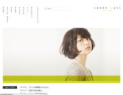 サニーデイズ WEBサイト