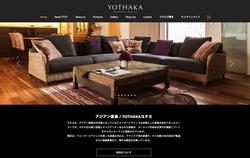 YOTHAKA 公式ウェブサイト