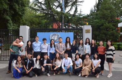 2016 Internship Report -- Song Xuan