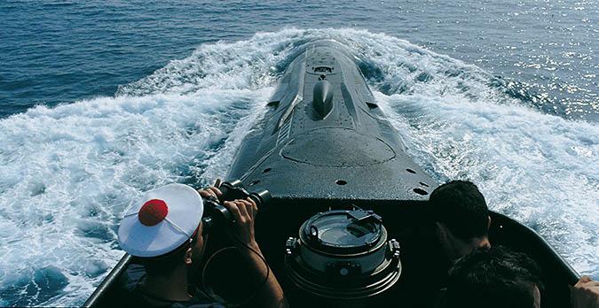 Sous- marin