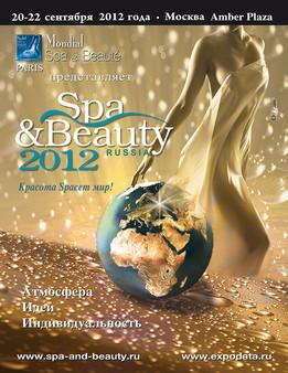 Salon Spa & Beauty Moscou