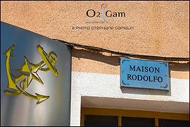 Rodolfe Marine, travail sur métaux et accastillage à Cannes
