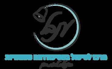 INBAL_logo_WEB.png
