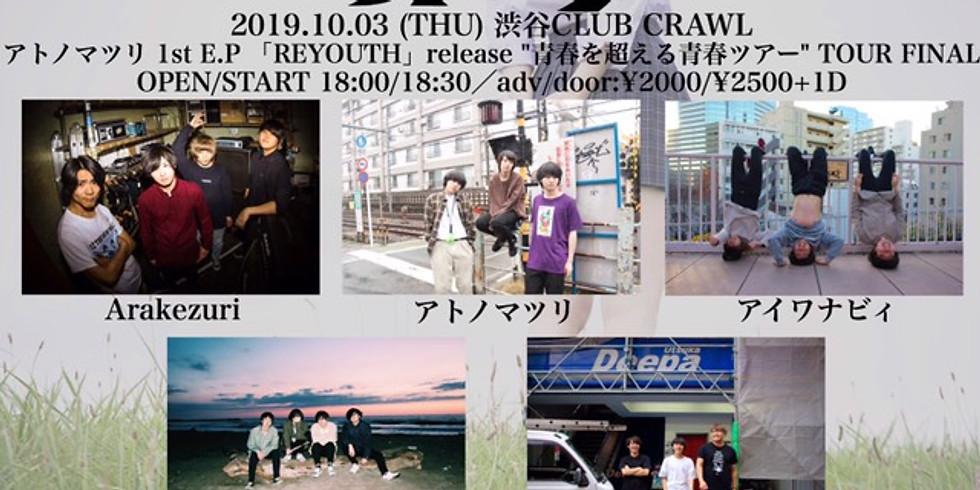 【東京】渋谷clubCRAWL