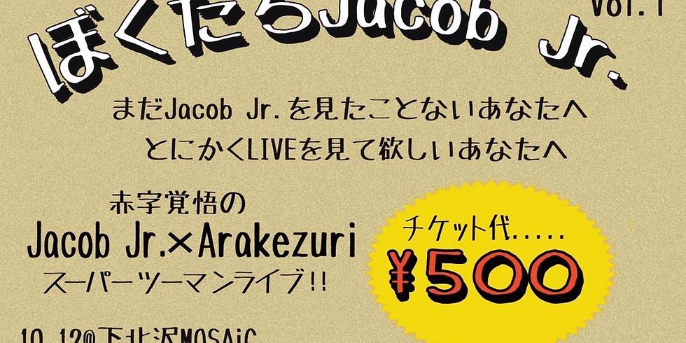 【東京】下北沢MOSAiC