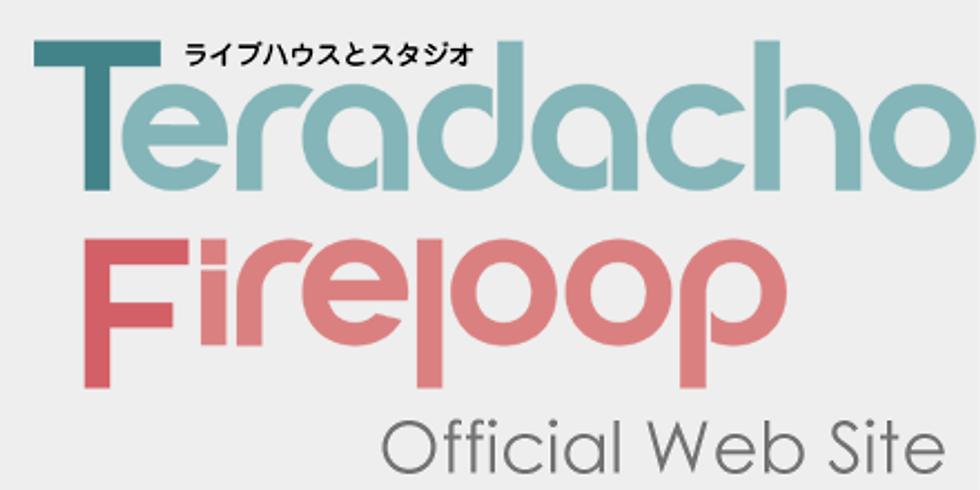 【大阪】寺田町fireloop