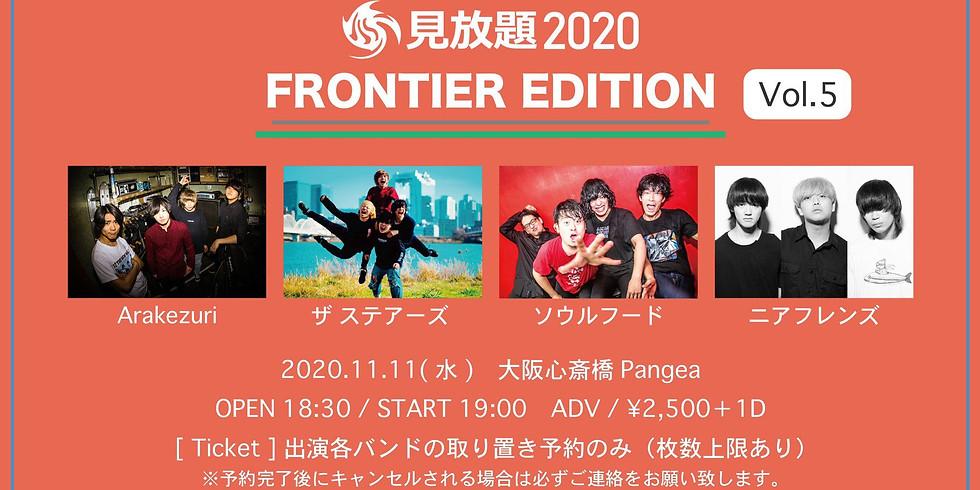 【大阪】心斎橋Pangea