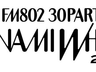 MINAMI WHEEL2019出演決定!