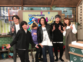 📺初テレビ出演📺