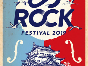でらロックフェスティバル2019出演決定