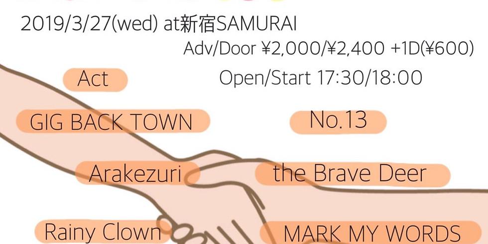 【東京】新宿SAMURAI