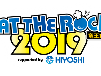 EAT THE ROCK2019出演決定!