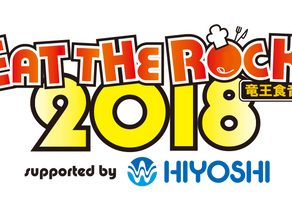 EAT THE ROCK2018出演決定!!