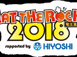 EAT THE ROCK2018出演決定!!