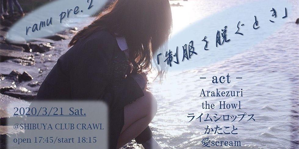 【東京】渋谷club CRAWL