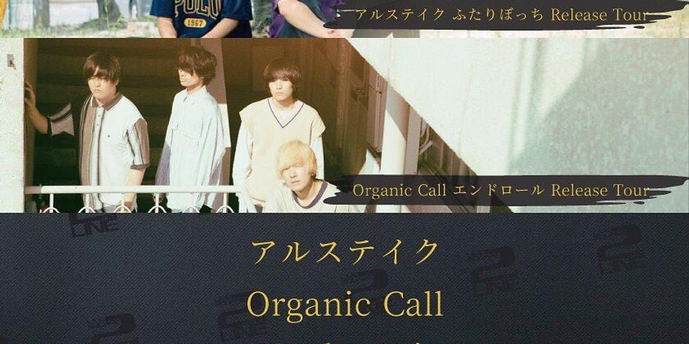 【大阪】福島2nd LINE